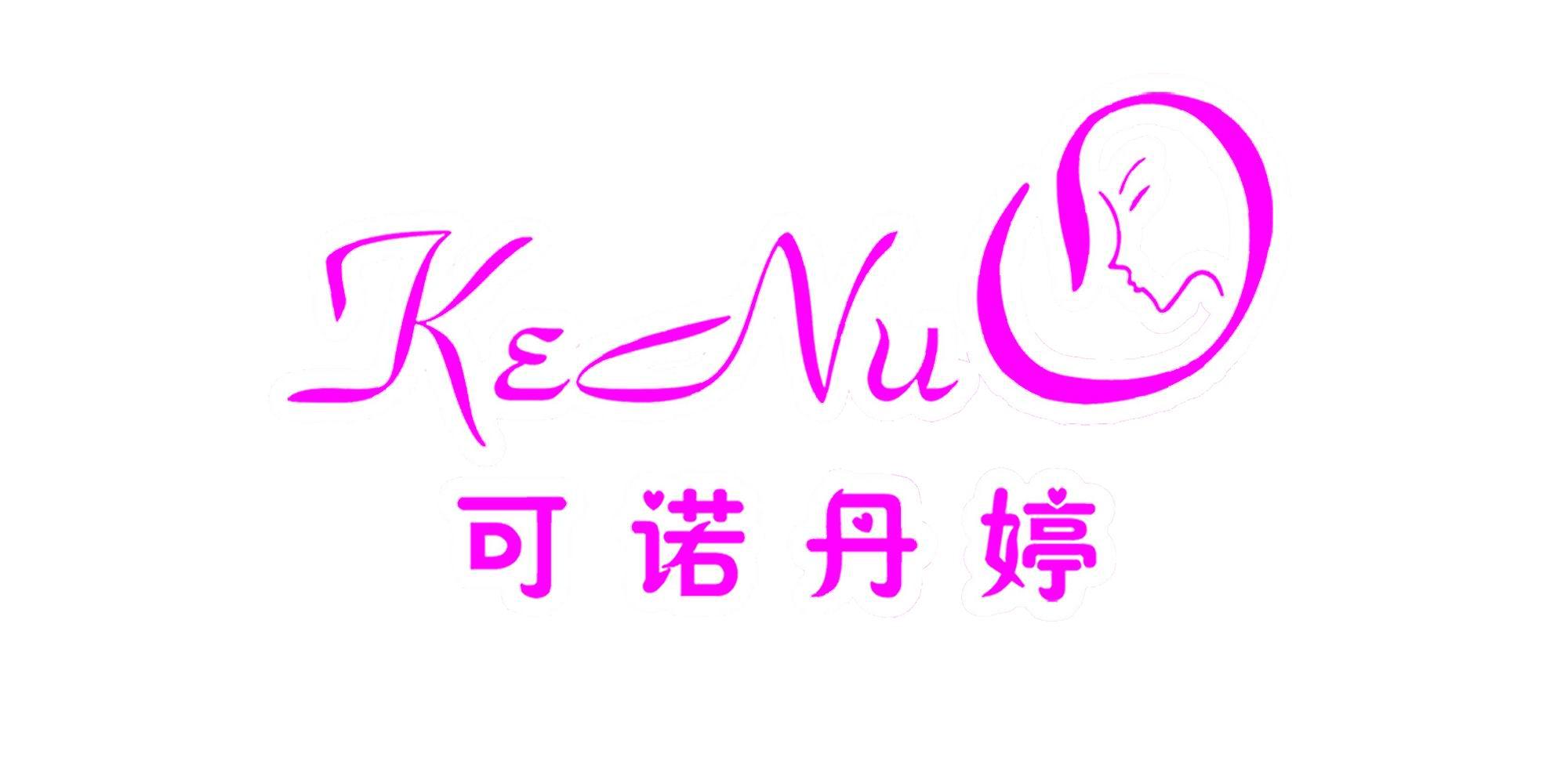 美颜 logo 欧式